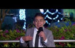 """مساء dmc - """"زين يوسف"""" المنتصر على السرطان: كنت فرحان جدا لما الرئيس السيسي سلم عليا"""