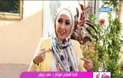 حكاية أية |  الحلقة الكاملة 14/12/2019 مع اية حسني
