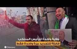 """بماذا تعهد """"تبون"""" للجزائريين في أول يوم للرئاسة؟"""