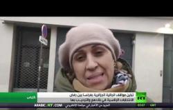 الجالية الجزائرية بفرنسا وانتخابات الرئاسة