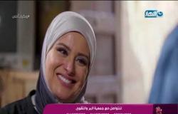 وبكرة أحلى |  فقرة جمعية البر والتقوى مع الشيخ إبراهيم رضا