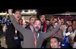 مساء dmc - محمد سعيد مراسل البرنامج ينقل أجواء فعاليات منتدى شباب العالم من شرم الشيخ