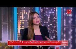 مكرم محمد أحمد: أردوغان يستهدف الأمن القومي المصري لأنه يعتبر مصر عدوه الأول