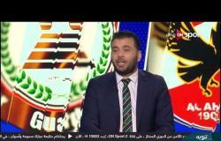 عماد متعب: من الأفضل لطارق العشري أن يدافع بشكل جيد أمام الأهلي