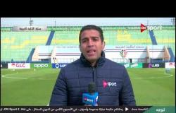 أجواء وكواليس ما قبل مباراة أف سي مصر والإسماعيلي فى الأسبوع الثامن للدوري المصري