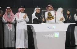 """""""تداول"""": تمديد مزاد الإغلاق 17 ديسمبر مع انضمام أرامكو لـ""""MSCI"""""""