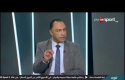 محمد صلاح أبو جريشة يعلق على تشكيل الإسماعيلي لمباراة أف سي مصر