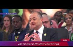 """كلمة وزير الدفاع اللبناني إلياس بوصعب في جلسة """" سبل تعزيز التعاون بين دول المتوسط"""""""