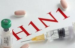 """""""الصحة"""" تتوقع ارتفاع حالات """"إنفلونزا الخنازير"""" إلى 150"""