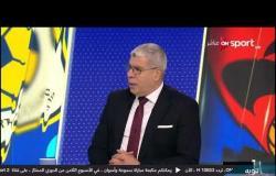 محمد صلاح أبو جريشة يتحدث عن أبرز المكاسب التى حققها الإسماعيلي عقب الفوز على أف سي مصر