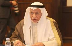 غرفة التجارة الكويتية: مساعٍ دائمة لتطویر وتنمیة التعاون مع السعودية