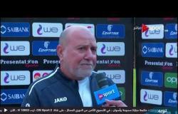 لقاء خاص مع صبري المنياوى مدير الكرة بالإسماعيلي عقب الفوز على أف سي مصر
