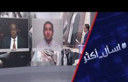 السودان.. هل تطوى صفحة البشير؟