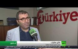 برلمان تركيا يجتمع لإقرار التفاهم مع ليبيا