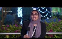 """مساء dmc - رانيا أيمن مؤسسة """"اتربرنيل"""" تتحدث عن مشروعها"""