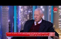 مكرم محمد أحمد: اتمنى أن أرى في التشكيل الوزاري المقبل أعضاء في الحكومة من الشباب
