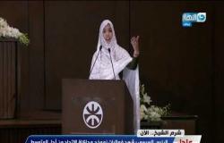 احد المشاركين حرصت على اهداء مصر بكلمات رائعة