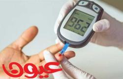الفرق بين مرض السكري من النوع 1 والنوع 2