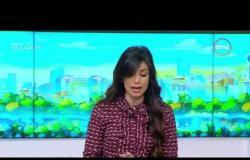 8 الصبح - خلال لقائه أبومازن .. السيسي: موقف مصر من القضية الفلسطينية ثابت