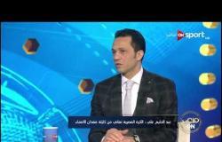 عبد الحليم علي: النجاز مينفعش يدخل الزمالك تاني