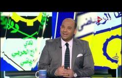 وليد صلاح الدين: لاعبي حرس الحدود لم ينفذوا الشق الهجومي بسبب ضغط الأهلي