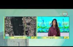 8 الصبح - رصد الحالة المرورية بشوارع العاصمة بتاريخ 16-12-2019