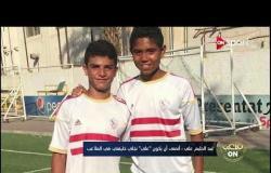 عبد الحليم علي: أتمنى أن يكون نجلي علي خليفتي في الملاعب