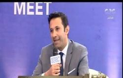 من مصر | لقاء خاص مع د. محمود محيي الدين نائب رئيس البنك الدولي