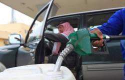 البلدية السعودية توقف تراخيص محطات الوقود غير الملتزمة بشاشات الأسعار