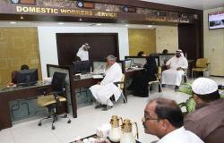 أعداد العمالة المنزلية بالسعودية تقفز 36% بالربع الثالث