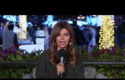 مساء dmc - حلقة الأحد مع (إيمان الحصري) 15/12/2019 - الحلقة الكاملة