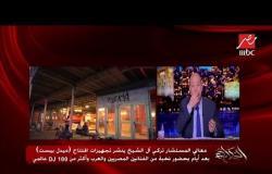 معالي المستشار تركي آل الشيخ ينشر تجهيزات افتتاح (ميدل بيست) بعد أيام