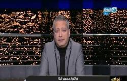 ايه اللى بيحصل في سوق السيارات.. الاسعار في 2020 هاتنزل ولا لا ؟   أخر النهار