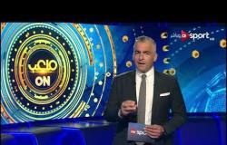 """رسائل جماهير نادي الزمالك إلى """"مرتضى منصور"""" - سيف زاهر"""
