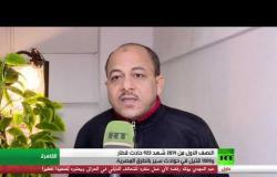 ملف حوادث الطرق والقطارات في مصر