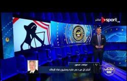 مرتضى منصور: أطل على مشاهدي قناة الزمالك 4 مرات أسبوعيا