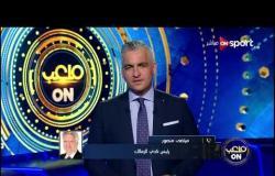 مرتضى منصور: أتمنى وجود عبدالله السعيد في الزمالك