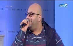 يوم تلات بتاعنا غير بتاع عمرو دياب