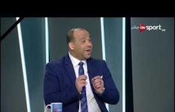 ستاد مصر - الأستديو التحليلي لمباراة وادي دجلة والإنتاج الحربي - الإثنين 13 يناير 2020