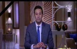 من مصر | حلقة خاصة عن مشروع تطوير سور مجرى العيون وبحيرة عين الصيرة (كاملة)