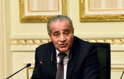 وزير التموين والتجارة الداخلية يعلن عن موعد بداية الأوكازيون الشتوي