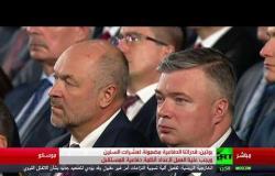 بوتين: لا توجد حاجة لاعتماد دستور جديد لروسيا الاتحادية