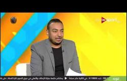 الأهلي يستدرج أبناء السيد البدوي فى ستاد القاهرة