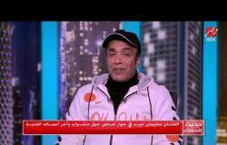 سليمان عيد يكشف قصة تقليده لعمرو دياب: فكرة محمد عادل إمام.. والصورة كانت تريند