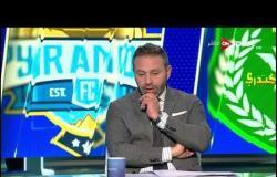 حازم إمام: خالد قمر كان أفضل من جون أنطوي في مباراة الاتحاد السكندري وبيراميدز