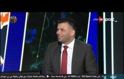 ستاد مصر - الأستديو التحليلي لمباريات الأربعاء 15 يناير 2020 - الحلقة الكاملة