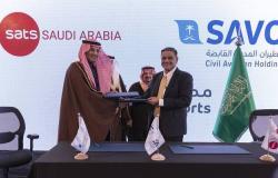 الطيران المدني السعودية تمنح ترخيص محطة شحن لشركة سنغافورية