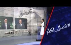 مصر وإسرائيل.. ما سر صفقة الغاز؟