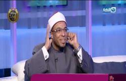وبكرة أحلى | مراحل الصلاة في حياتنا.. وكيفية الصلاة الصحيحة مع الشيخ محمد أبو بكر