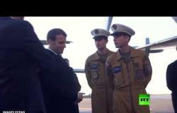 """ماكرون يزور القاعدة الجوية """"123 أورليان-بريسي"""""""
